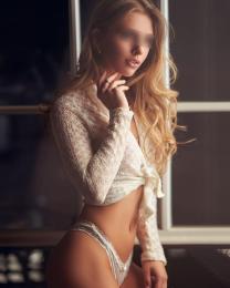 секс досуг